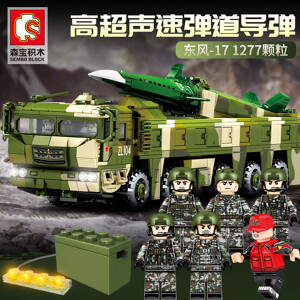 SEMBO-105801-Dongfeng-17-Hypersonic-Ballistic-Missile-Vehicle-Military-5